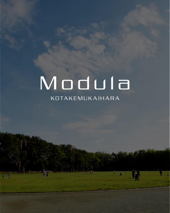 【完売】Modula小竹向原Ⅲ 【土地分譲】のイメージ画像