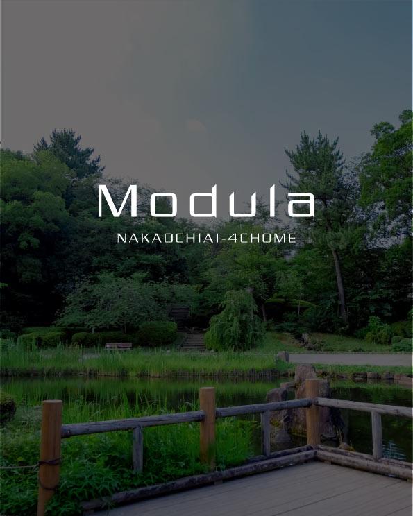 Modula中落合4丁目【土地分譲】のイメージ画像