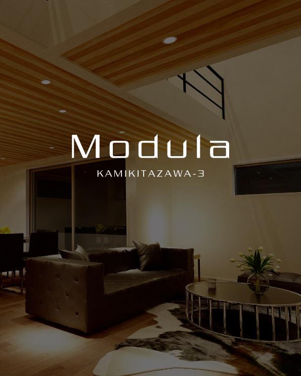 Modula上北沢3丁目【土地分譲】のイメージ画像