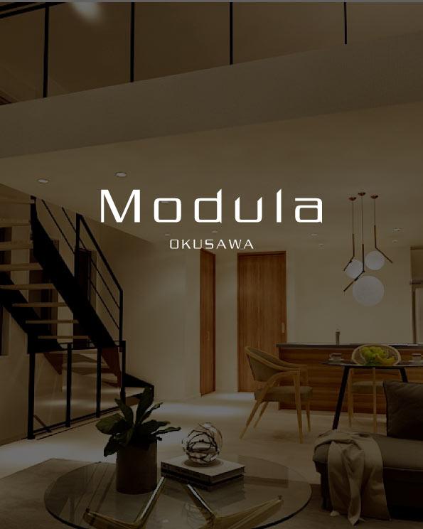 Modula奥沢 【新築分譲住宅】のイメージ画像