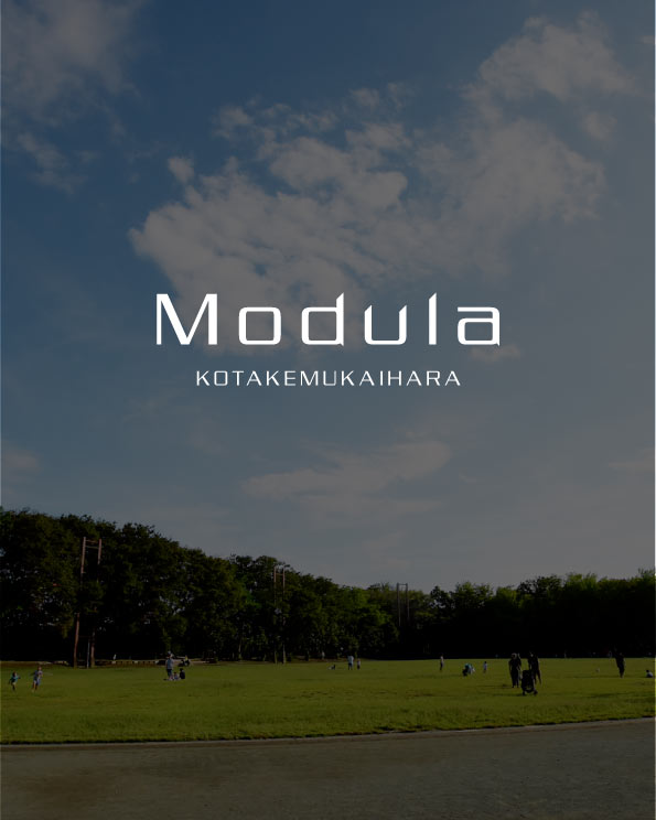 Modula小竹向原Ⅲのイメージ