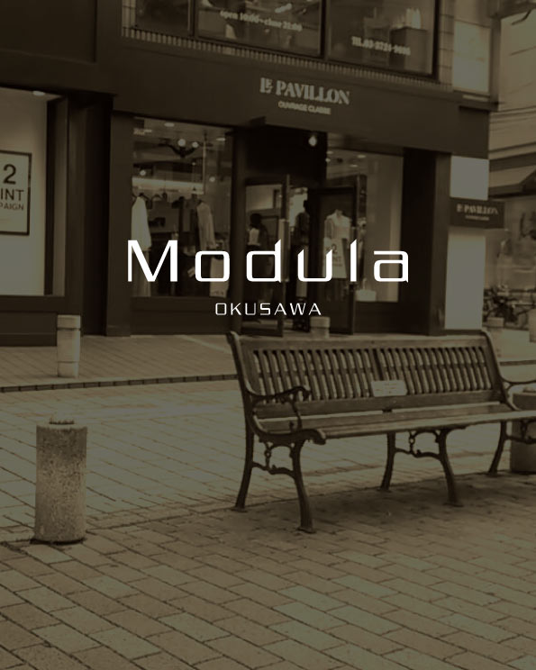 Modula奥沢のイメージ