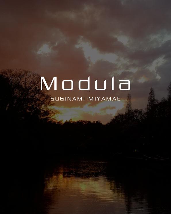 Modula杉並宮前のイメージ